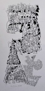 """""""Tower"""" 1988 pencil on paper 50 x 25 cm"""