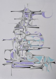 """Architecture"" 1989 pastel on paper 60 x 50 cm"