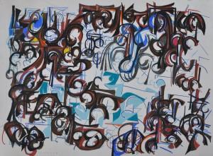 """""""Cumulous Clouds"""" 1989 pastel on paper 60 x 70 cm"""