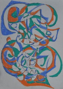 """Design"" 1987 oil pastel on paper 50 x 40 cm"