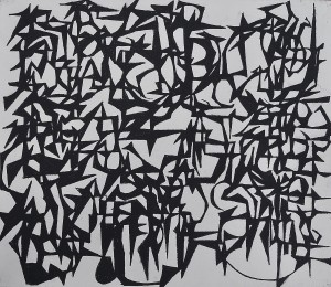 """Metropolis"" 1987 Conte on paper 60 x 80 cm"