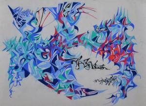 """Masquerade"""" 1989 pastel on paper 65 x 80 cm"""