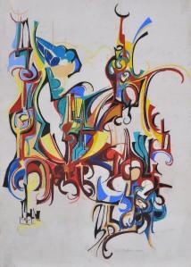 """Suburban Skies"" 1989 pastel on paper 60 x 50 cm"
