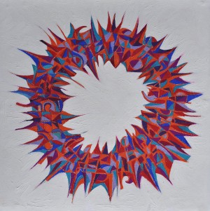 """Sun Spirit"" 1989 pastel on paper 40 x 40 cm"