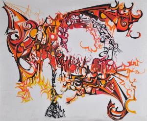 """Tiger Tiger Buring Bright"" 1989 pastel on paper 60 x 80 cm"