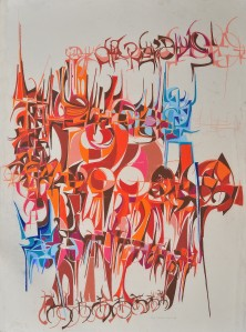 """""""Wall of Echoes' 1989 pastel on paper 80 x 65 cm"""